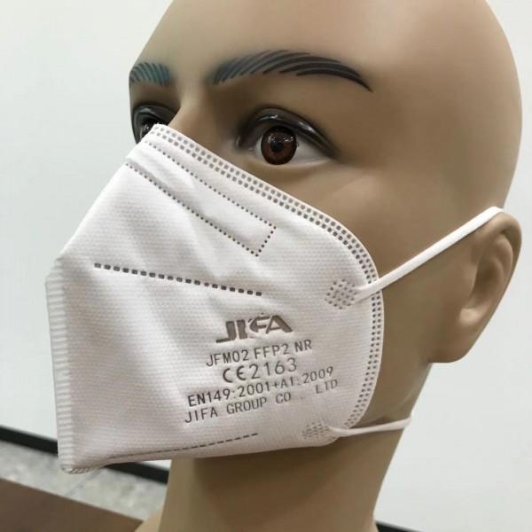 FFP2 Atemschutzmaske (VPE 20 Stück)